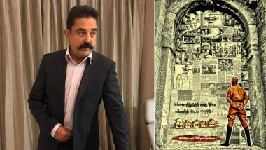 Kamal Haasan's Blockbuster Film Indian Completes 24 Years of Its Release, Fans Trend #24YearsOfEpicIndian on Twitter