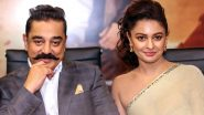 Is Kamal Haasan Dating Vishwaroopam Co-Star Pooja Kumar? Actress Reveals The Truth On The Ongoing Rumour!