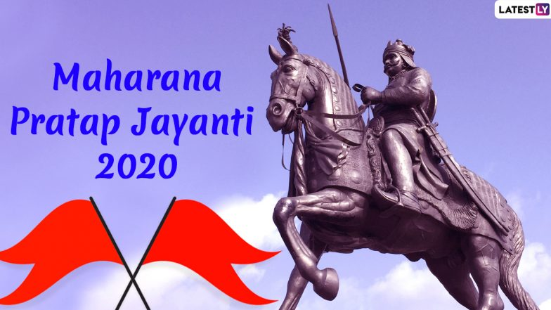 Maharana Pratap Jayanti 2020: Incredible Facts About the 13th King of Mewar to Share on His 480th Birth Anniversary