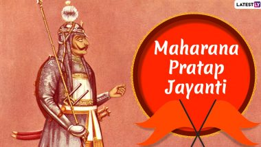 Maharana Pratap Jayanti 2020 Images & HD Wallpapers For Free Download Online: Celebrate Legendary Rajput Warrior's 480th Birth Anniversary With WhatsApp Stickers and Greetings