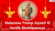 Happy Maharana Pratap Jayanti 2020 Wishes: WhatsApp Messages, Images, Quotes and Greetings to Send on Great Warrior's Birth Anniversary