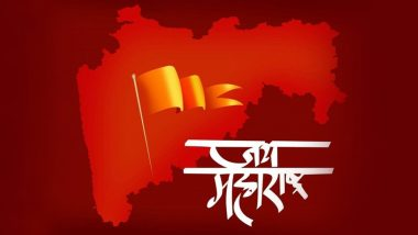 Happy Maharashtra Day 2020 Wishes and Messages: Twitterati Share HD Images, Marathi Greetings and Quotes to Celebrate Maharashtra Din