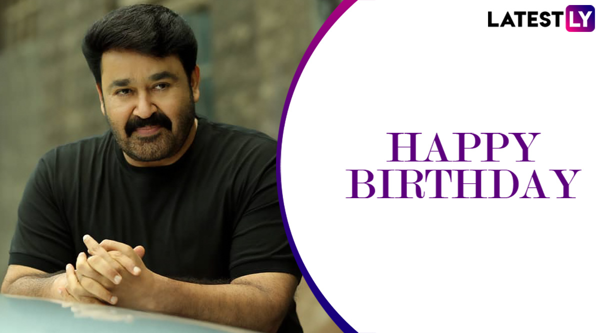 On Mohanlal's 60th Birthday, Let's Revisit The Malayalam Superstar's 7 Evergreen Dialogues That Are Impossible To Forget!