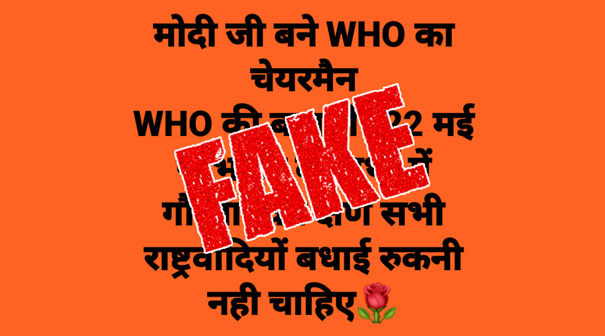 PM Narendra Modi Announced as New WHO Chairman? Fake News Goes Viral on Social Media