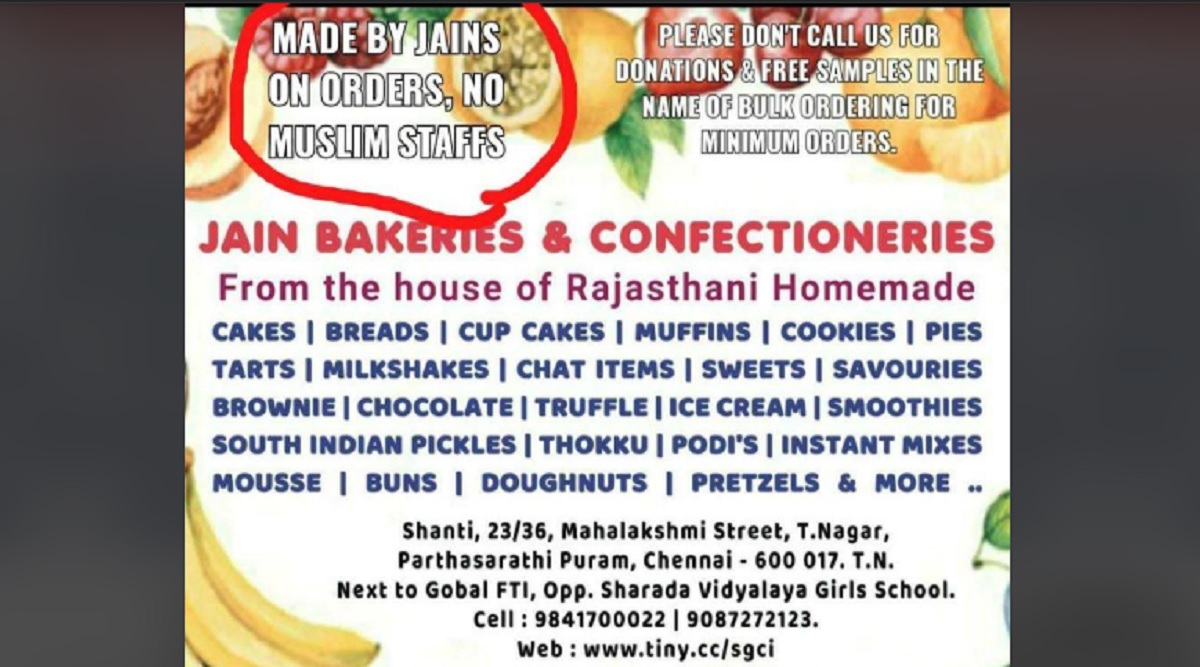 Chennai: Owner of Jain Bakeries and Confectionaries Arrested For 'No Muslim Staff' Advertisement