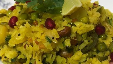 Poha For Healthy Breakfast; Here's Why Should Eat This Indian Dish As Your Morning Meal For Good Health (Watch Recipe Video)