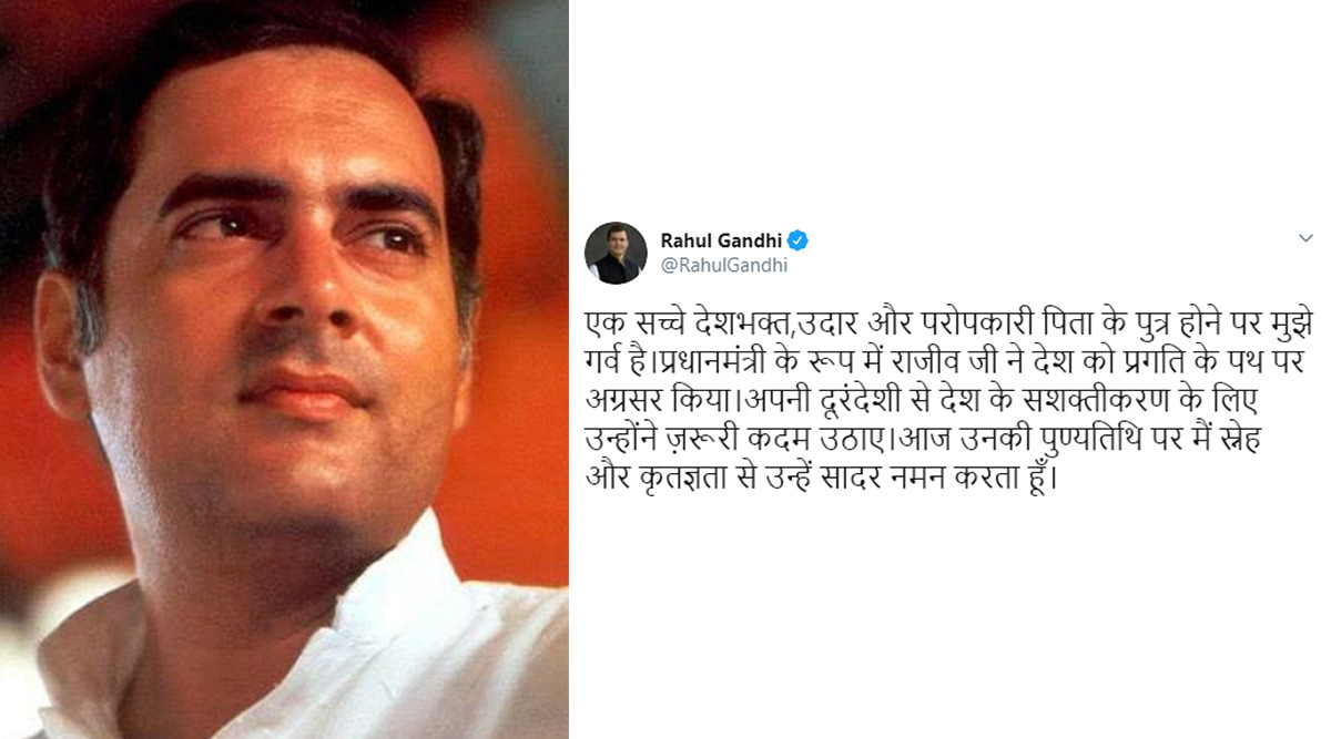 Rajiv Gandhi Death Anniversary: 'Proud Son' Rahul Gandhi Pays Homage to His Father And Former Prime Minister, Describes Him as 'True Patriot'