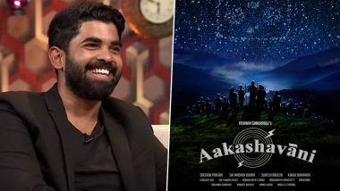 Aakashavaani: SS Rajamouli's Son Karthikeya Backs Out of His Maiden Telugu Production Due to Creative Differences (Read Statement)