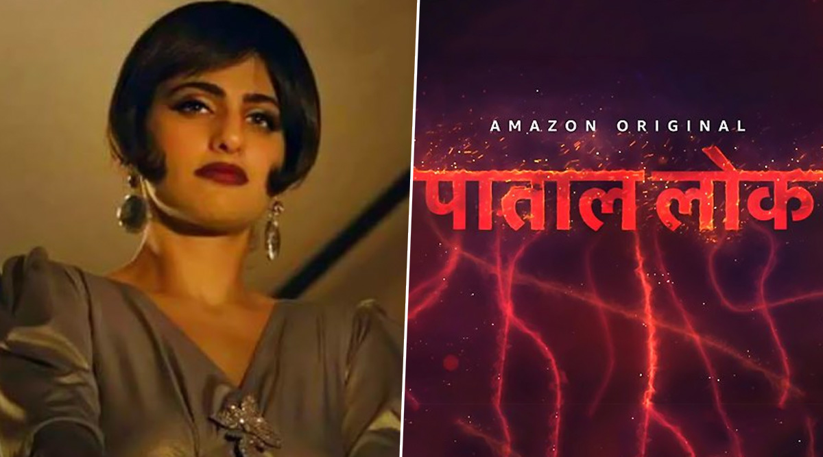 Sacred Games Star Kubbra Sait Spots a 'Kuku' Reference in Paatal Lok and We Wonder If This Crossover Was Deliberate or Coincidental!