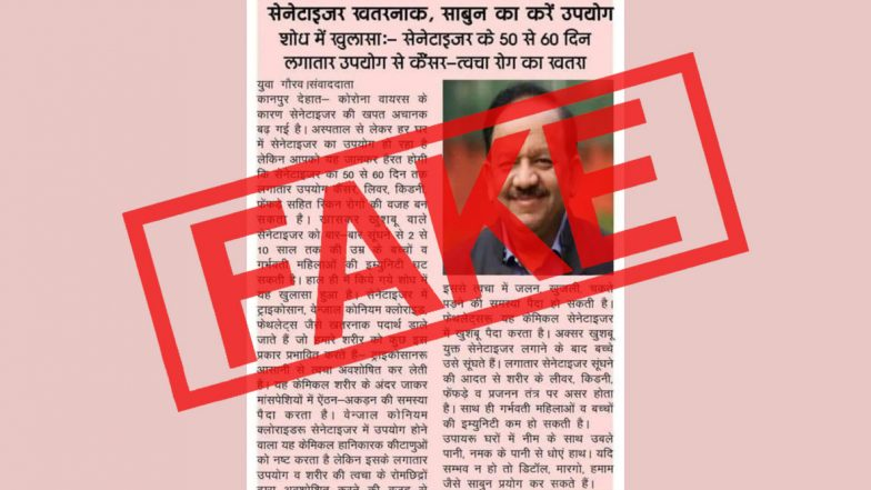 Sanitiser Causes Cancer? Here's a Fact-Check as Fake News on Hand Sanitisers Goes Viral Amid COVID-19 Pandemic