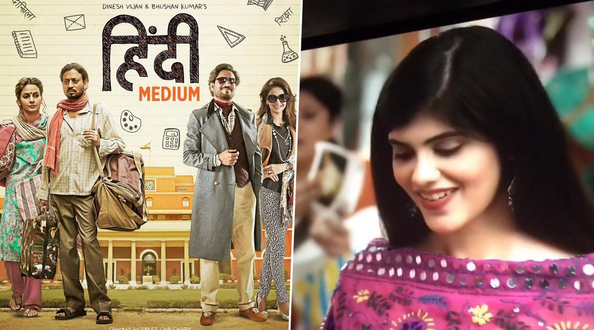 3 Years of Hindi Medium: Sanjana Sanghi Pens a Heartfelt Tribute For Late Actor Irrfan Khan (Watch Video)