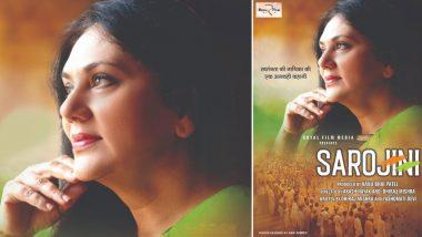 Sarojini Naidu Biopic: Ramayan Actress Dipika Chikhlia Shares Poster of Her Upcoming Film