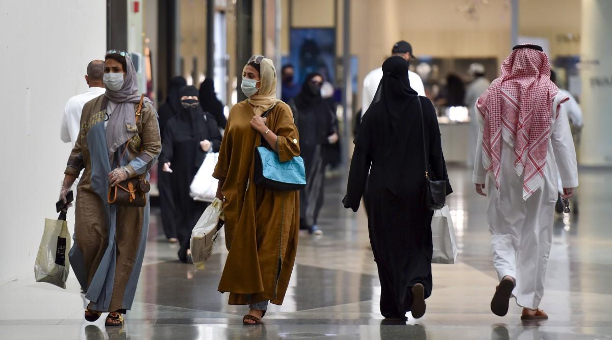 Eid Al-Fitr 2020 Date: Saudi Arabia to Observe Last Ramadan Fast on Saturday, Eid to be Celebrated on May 24