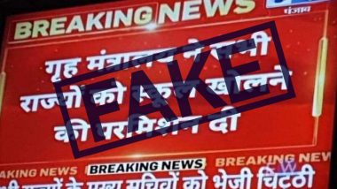 Schools and Colleges Permitted to Reopen in All States? MHA Debunks Fake News, Says Educational Institutions Will Remain Closed Across India