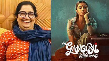 Seema Pahwa to Star in Alia Bhatt's Gangubai Kathiawadi! Veteran Actress Reveals about Her Role in the Sanjay Leela Bhansali Directorial