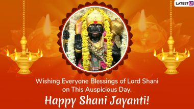Shani Jayanti 2021 Greetings and Wishes: Download Free HD Images, Wallpapers, WhatsApp Messages, Stickers and More to Share With Your Loved Ones on the Holy Occassion