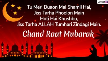 Chand Raat Mubarak 2020 Shayari in Urdu & Eid al-Fitr 1441 AH Images in HD: WhatsApp Messages, Facebook Greetings, Instagram Stories, GIFs And Wishes to Send Ahead of Eid ul-Fitr