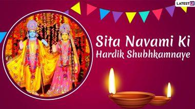 Sita Navami 2021 Famous Sita Temples: From Sita Samahit to Punaura Dham Sita Kund, Popular Janki Temples You Didn't Know Of
