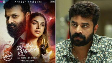 Sufiyum Sujatayum to Release on Amazon Prime Video, Kerala Film Exhibitors Federation Threatens to Ban All Movies of Jayasurya and Vijay Babu?