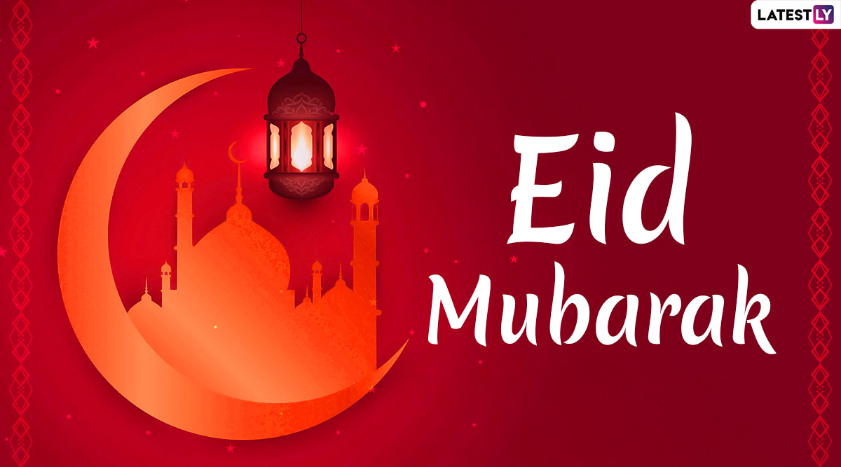 Eid Mubarak 2020 Wishes & HD Images: WhatsApp Stickers, Facebook Greetings, GIFs, SMS and Messages to Celebrate Eid al-Fitr