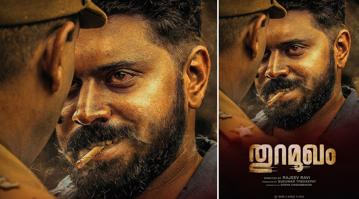 Thuramukham: Nivin Pauly As Moidu in the Second Look Poster of His Period Drama Is Intense and Gritty (View Post)