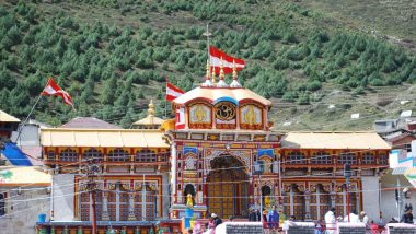 Chamoli District Administration Signs Contract With Amazon to Distribute 'Panch Badri Prasadam' of Badrinath Dham