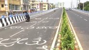 'Savarkar Yelahanka Bridge' Inauguration in Karnataka Postponed to Next Month to Avoid Gathering of People Amid Lockdown
