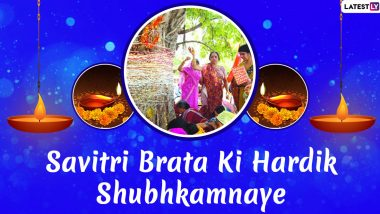 Vat Savitri HD Images & Hindi Wishes for Free Download Online: Wish Vat Purnima 2020 With WhatsApp Stickers and GIF Greetings