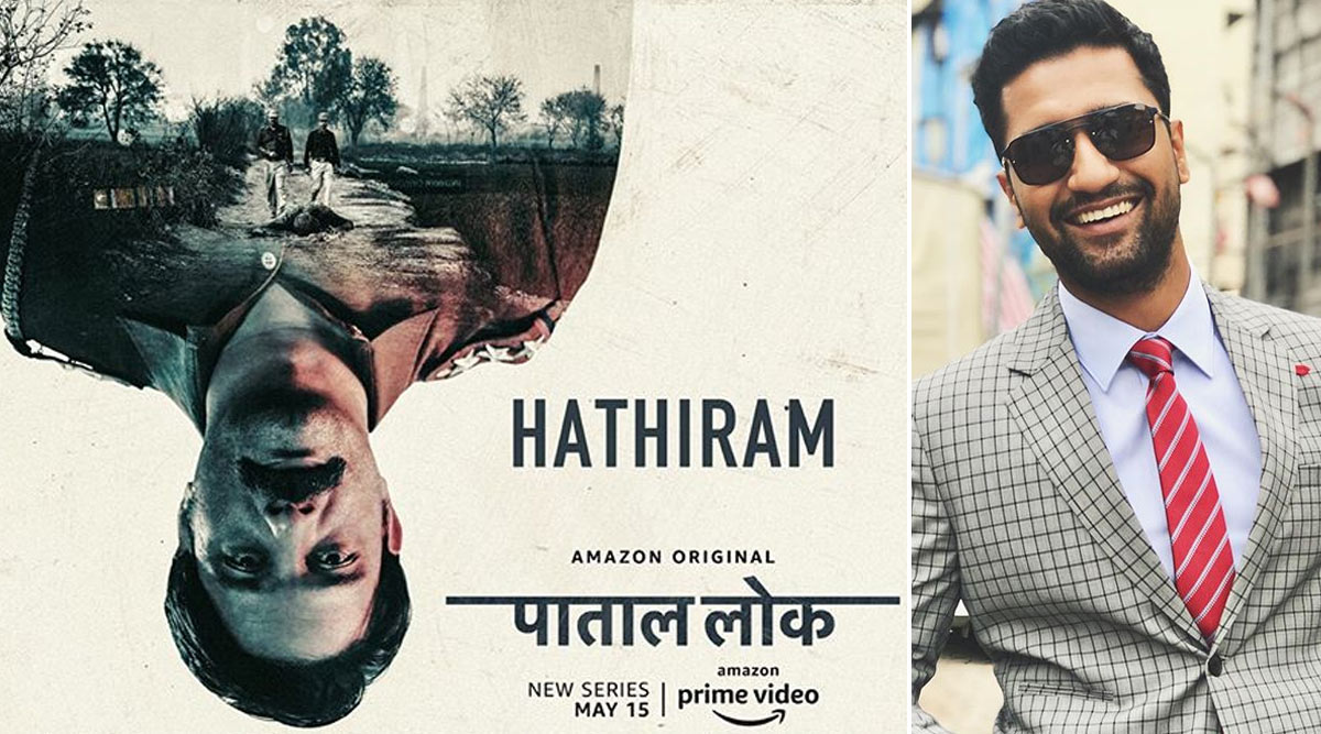 Paatal Lok: Vicky Kaushal Hails Jaideep Ahlawat's Performance as Hathiram Chaudhary in Anushka Sharma's Amazon Prime Series (View Post)