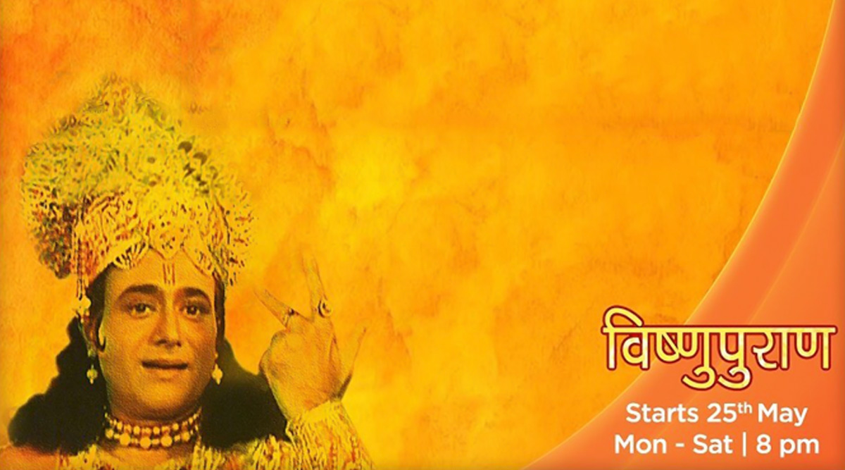 Nitish Bharadwaj's Vishnu Puran To Re-Air on Zee TV; Here's The Telecast Schedule (Watch Video)