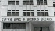 CBSE Develops Portal to Assist Schools For Tabulation Of Class 12 Board Exam Results 2021