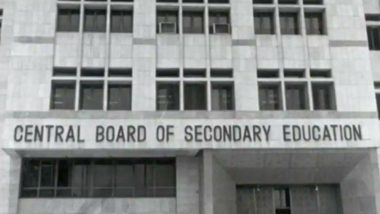 CBSE Develops Portal to Assist Schools For Tabulation Of Class 12 Board Exam Results