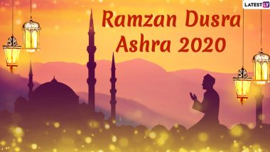 Ramzan Dusra Ashra Mubarak 2020 Wishes and HD Images: WhatsApp Stickers, Ramadan Mubarak Messages, GIFs and Facebook Greetings to Send During the Holy Month