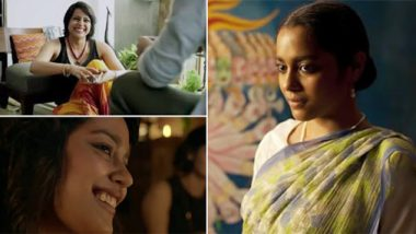 Shahana Goswami Birthday Special: 5 Roles Of The Actress That Deserve A Huge Round Of Applause