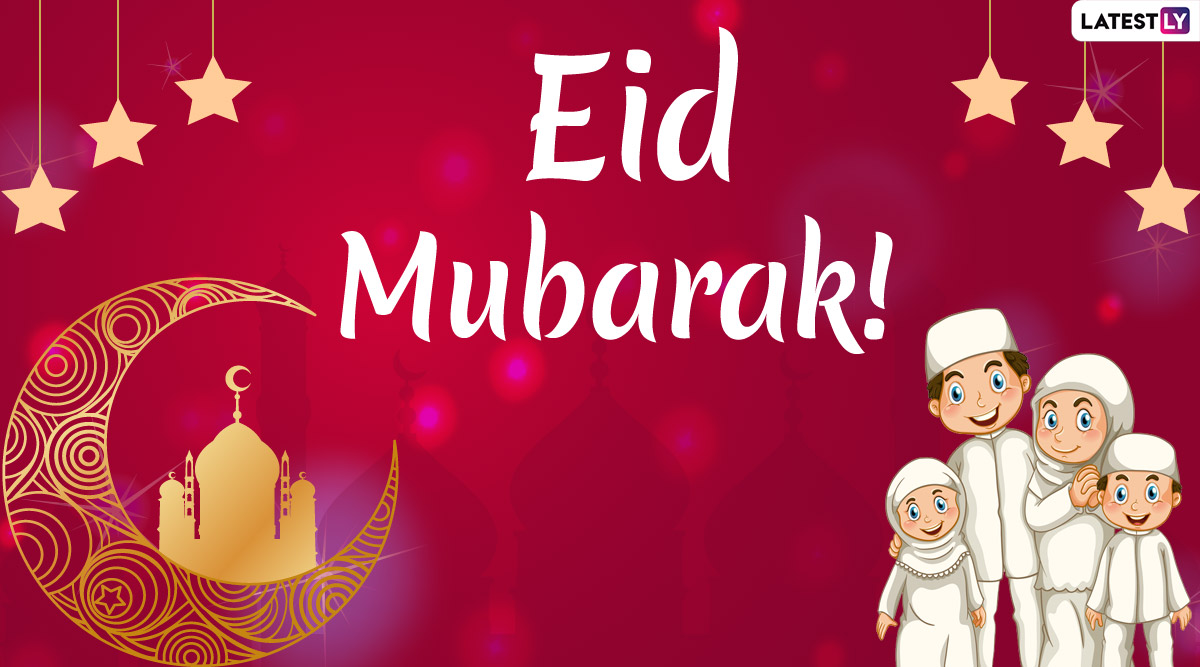 Eid Mubarak 2020 Wishes in Urdu & HD Images: WhatsApp Stickers, Eid Al-Fitr Quotes, GIF Greetings, Facebook Messages and SMS to Say Happy Eid