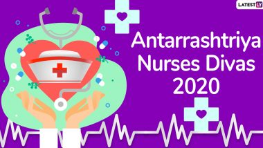 International Nurses Day 2020 Messages in Hindi: WhatsApp Stickers, HD Images, Facebook Greetings and GIFs to Wish The Medical Professionals