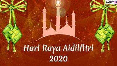 Hari Raya Aidilfitri 2020 Wishes: WhatsApp Stickers, Selamat Hari Raya HD Images, GIFs and Facebook Messages to Send Greetings on This Festival
