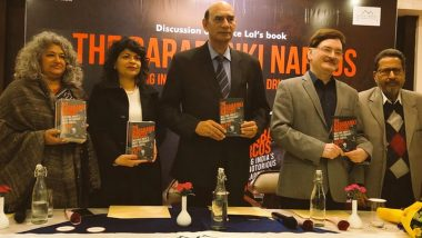 Aloke Lal's Acclaimed Book The Barabanki Narcos Revolving Around India's Biggest Drug Cartel Is Being Adapted to a Web Series