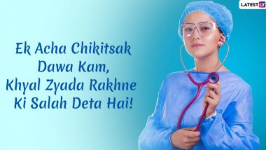National Doctors' Day 2020 Messages in Hindi: WhatsApp Stickers, GIF Images, Happy Doctors' Day Wishes and Facebook Greetings to Send on the Day Remembering Dr Bidhan Chandra Roy