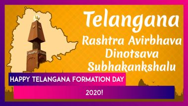 Telangana Formation Day 2020 Greetings in Telugu: WhatsApp Messages and HD Images to Wish on June 2
