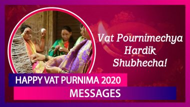 Happy Vat Purnima 2020 Greetings: Send these WhatsApp Messages, Quotes & Pictures To Your Loved One