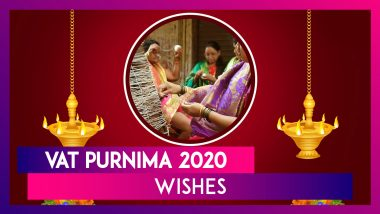 Vat Purnima 2020 Wishes & Images: Best WhatsApp Messages, Quotes to Send Warm Greetings on Festival
