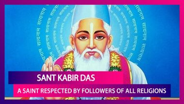 Sant Kabir Das Jayanti: Story And Philosophy Of The Humanist Poet Who Transcends Centuries