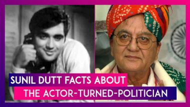 Sunil Dutt Birth Anniversary: 5 Interesting Facts About The Legendary Actor That You Might Not Know
