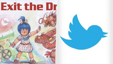 Is 'Exit the Dragon' Topical the Reason Behind Amul's Twitter Account Being Restricted? Twitter Clarifies as The 'Boycott Chinese Products' Ad Gains Support from Netizens amid India-China Border Tension