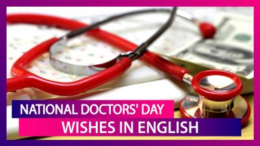 National Doctor's Day 2020 Wishes: WhatsApp Messages, Quotes to Say Thank You to Doctors on July 1