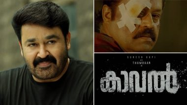 Mohanlal Unveils Kaaval Teaser On Suresh Gopi's 62nd Birthday! (Watch Video)