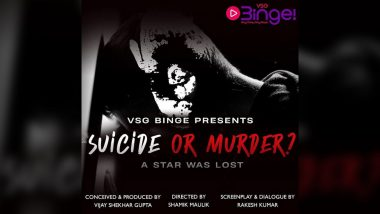 Suicide or Murder? That's the Title of the Movie Based on Sushant Singh Rajput's Life