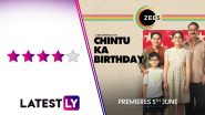 Chintu Ka Birthday Movie Review: Vinay Pathak, Tillotama Shome's Zee5 Film Is a Winning Example of Surprises That Come in Small Packages!