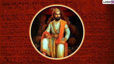 Hindu Samrajya Diwas 2020 Date And Significance: Know All About The Day that Marks Chhatrapati Shivaji Maharaj's Coronation